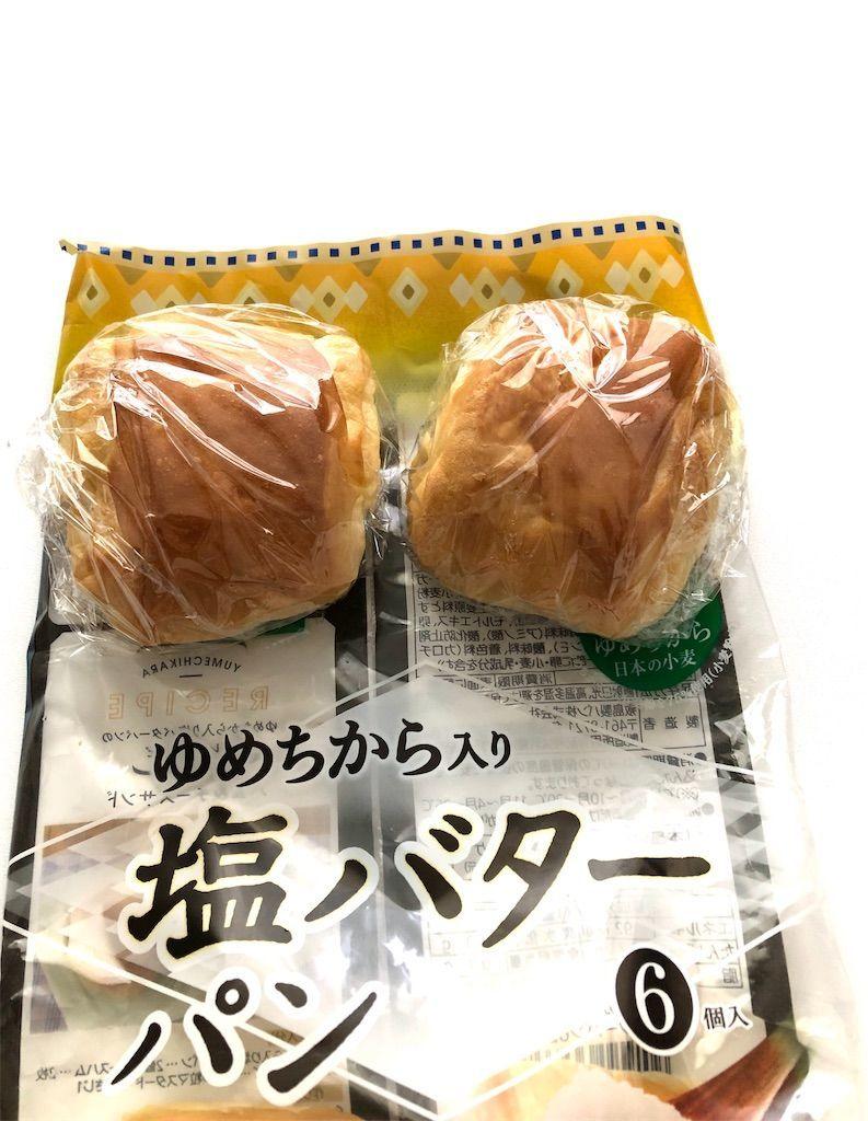 f:id:aki_story:20200603140205j:image