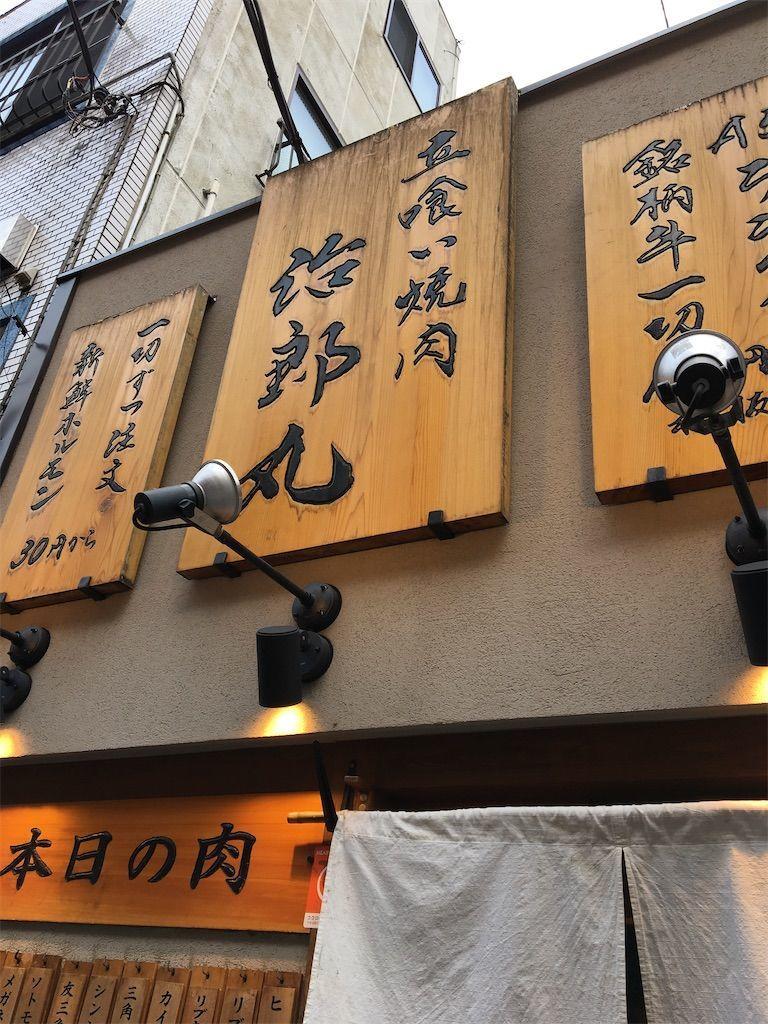 f:id:aki_story:20200607114211j:image