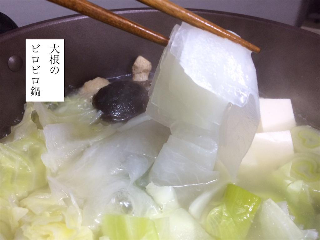 f:id:aki_tokitamago:20191230213545j:image