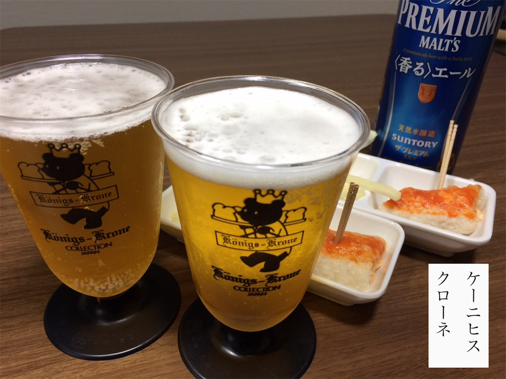 f:id:aki_tokitamago:20200101004159j:image