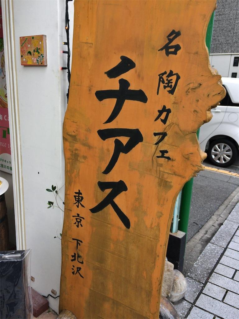 f:id:aki_tokitamago:20200102011809j:image