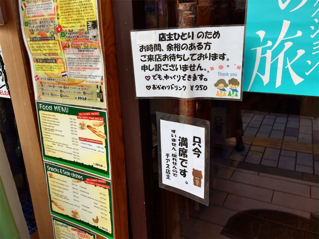 f:id:aki_tokitamago:20200102211509j:image
