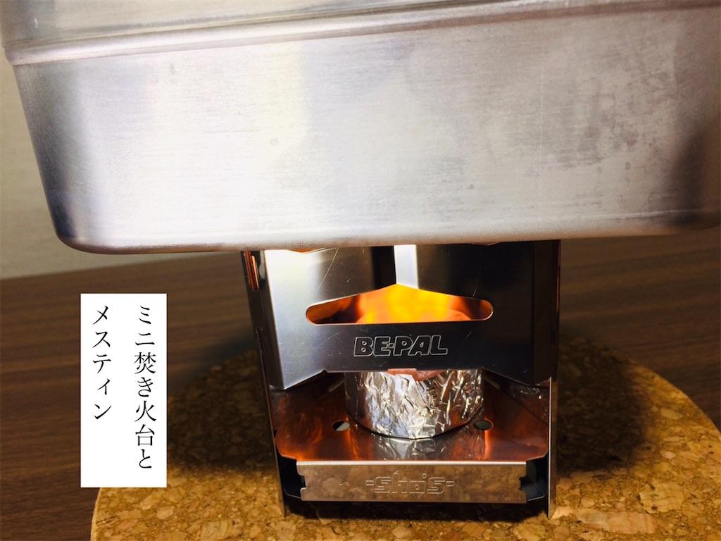 f:id:aki_tokitamago:20200102215000j:image