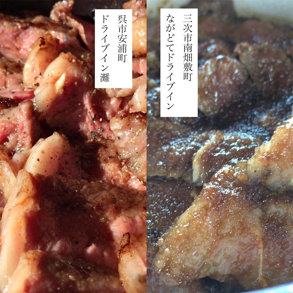 f:id:aki_tokitamago:20200104193349j:image