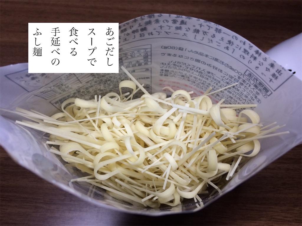 f:id:aki_tokitamago:20200105184252j:image
