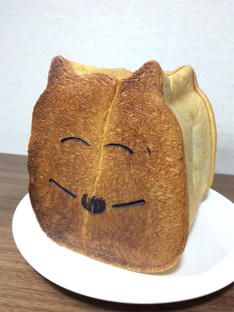 f:id:aki_tokitamago:20200106224416j:image