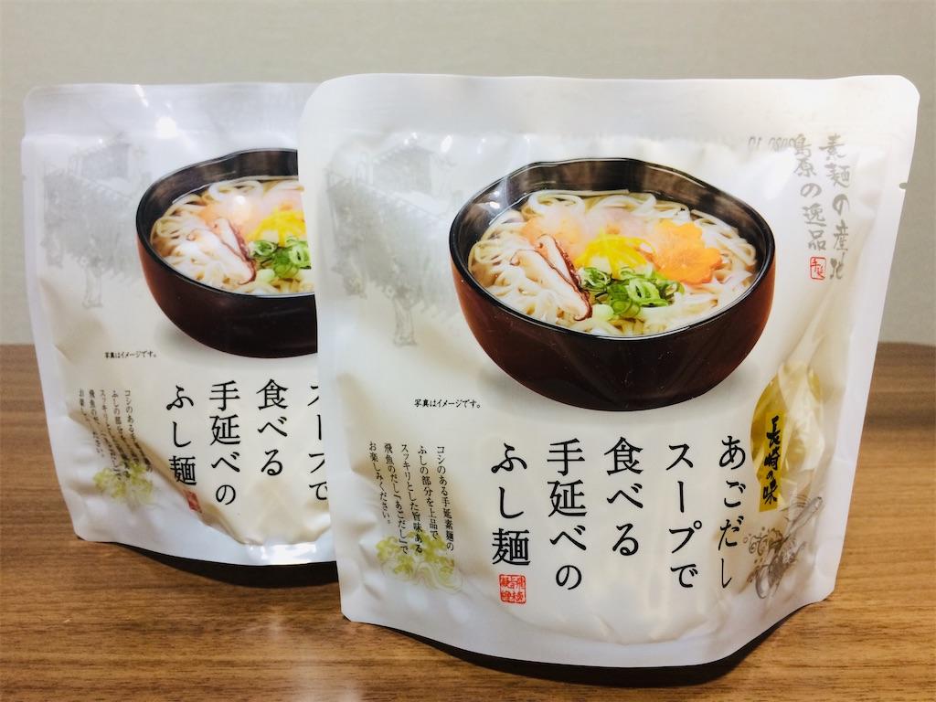 f:id:aki_tokitamago:20200108203418j:image
