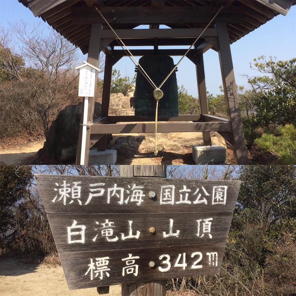 f:id:aki_tokitamago:20200109210404j:image