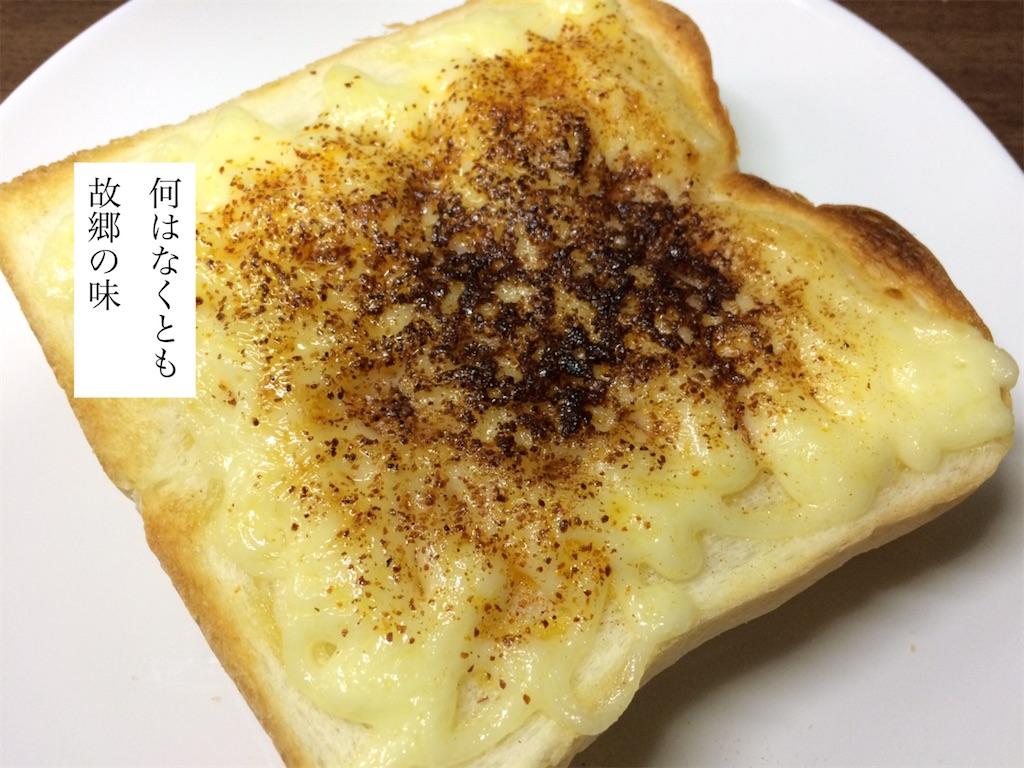 f:id:aki_tokitamago:20200110195438j:image