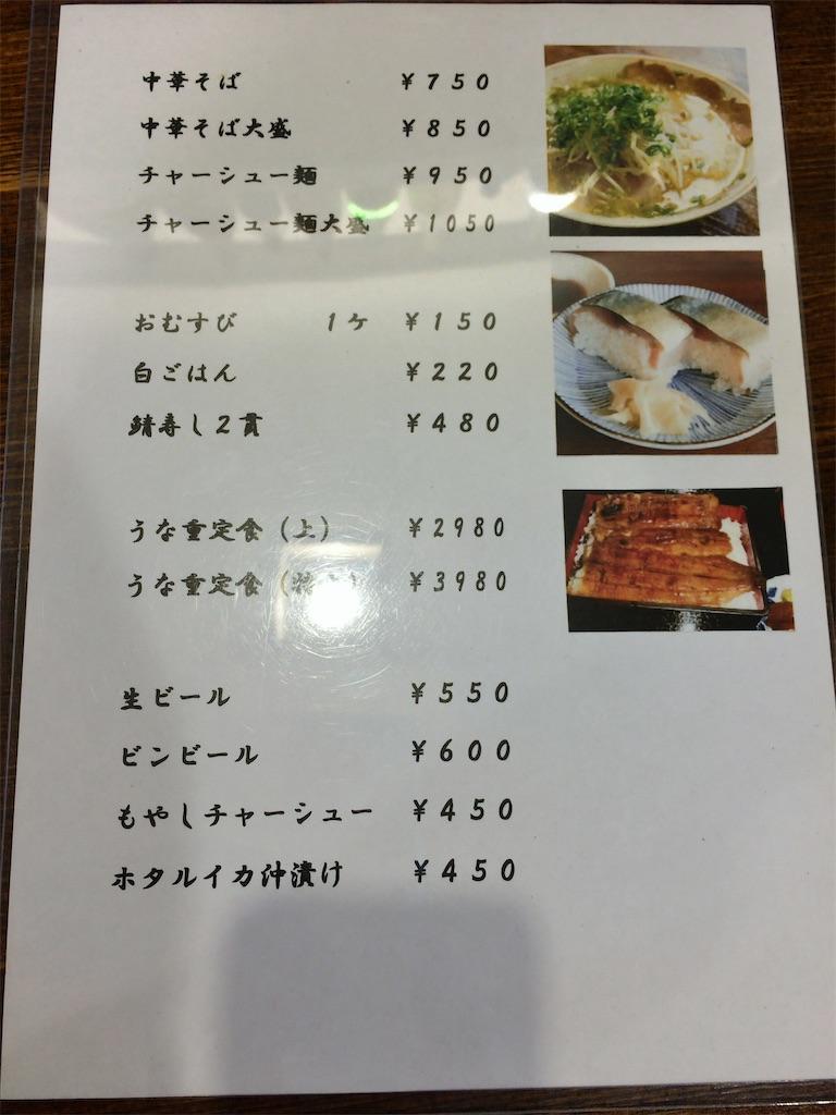 f:id:aki_tokitamago:20200111220447j:image