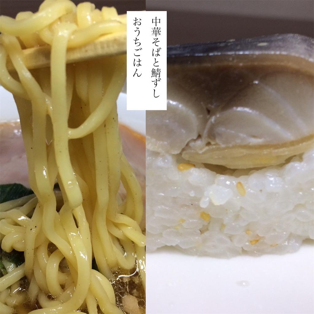 f:id:aki_tokitamago:20200111221134j:image