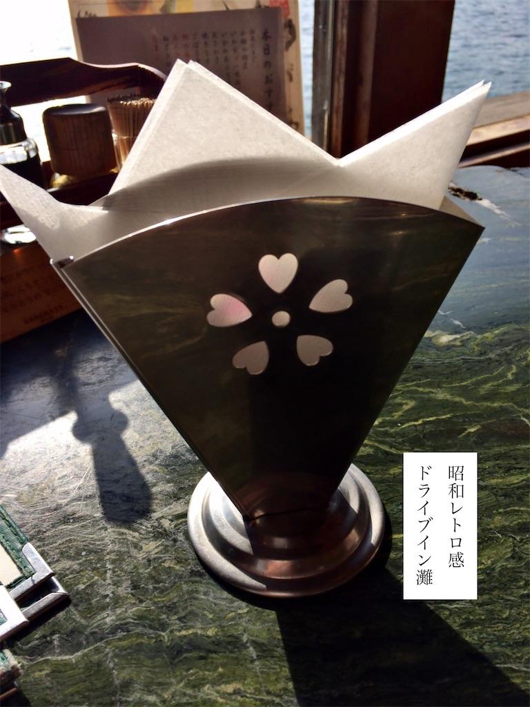 f:id:aki_tokitamago:20200112175430j:image