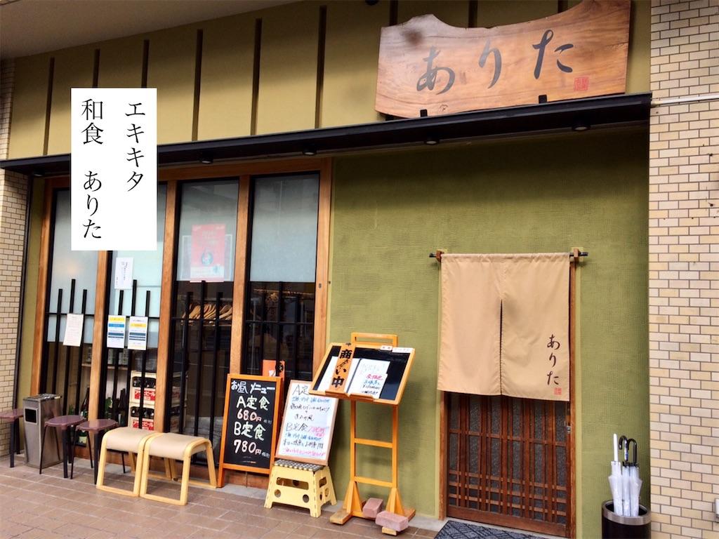 f:id:aki_tokitamago:20200113193847j:image