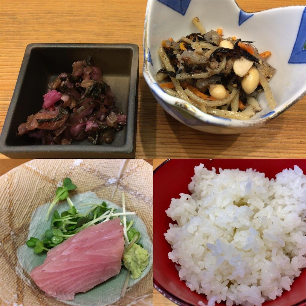 f:id:aki_tokitamago:20200115194525j:image