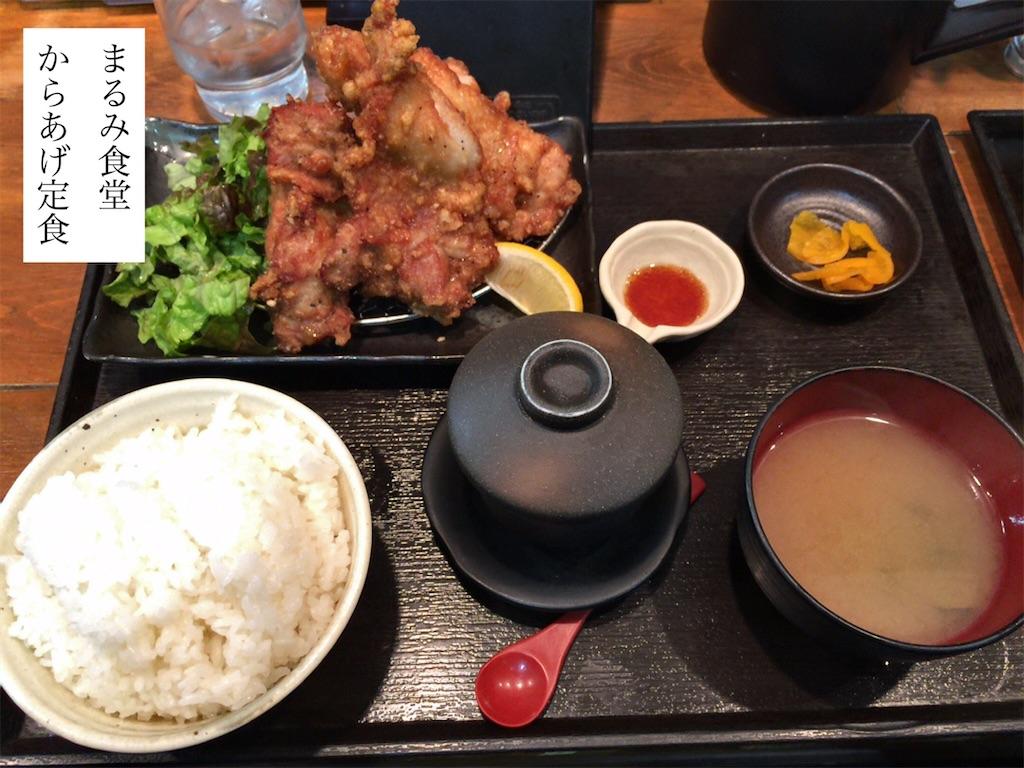 f:id:aki_tokitamago:20200115205327j:image