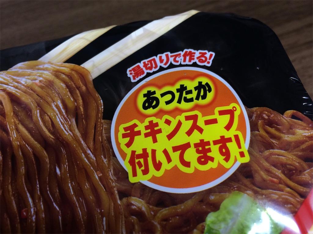 f:id:aki_tokitamago:20200116002417j:image