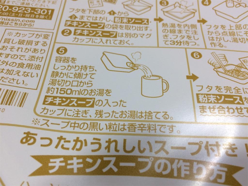 f:id:aki_tokitamago:20200116002747j:image