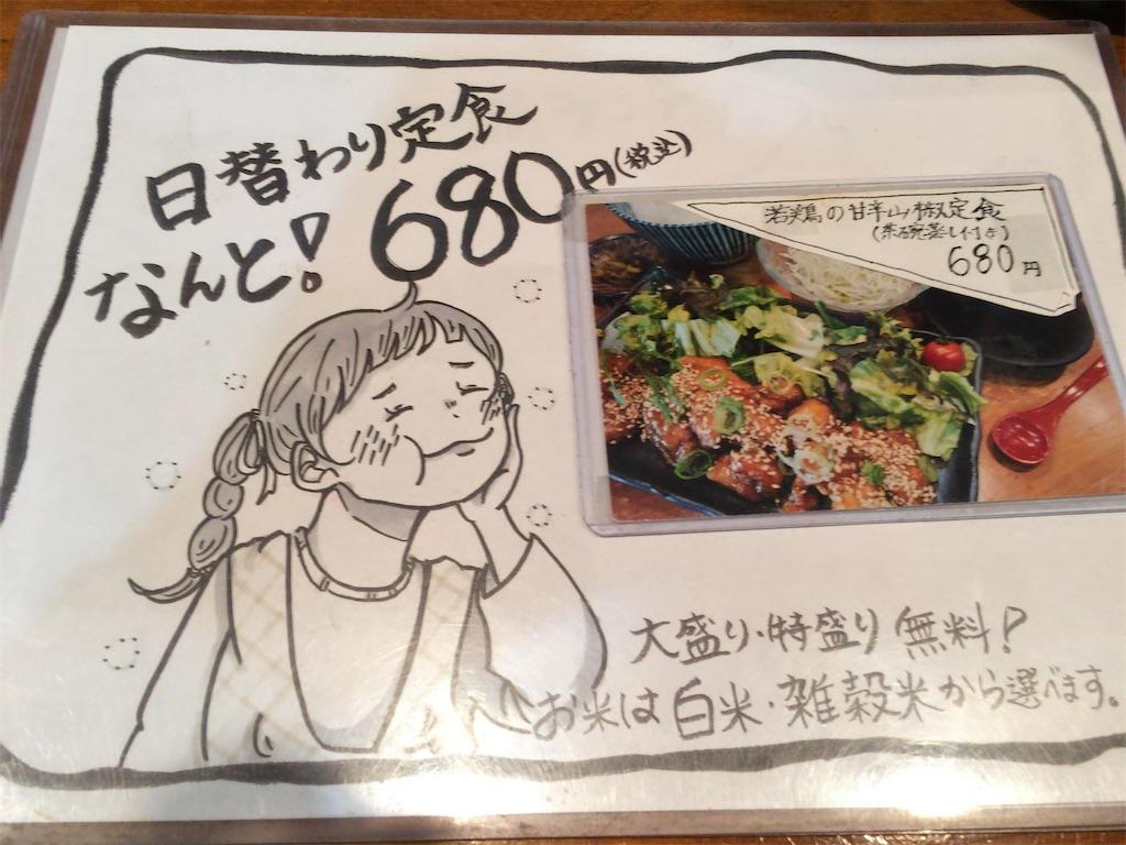 f:id:aki_tokitamago:20200116203333j:image