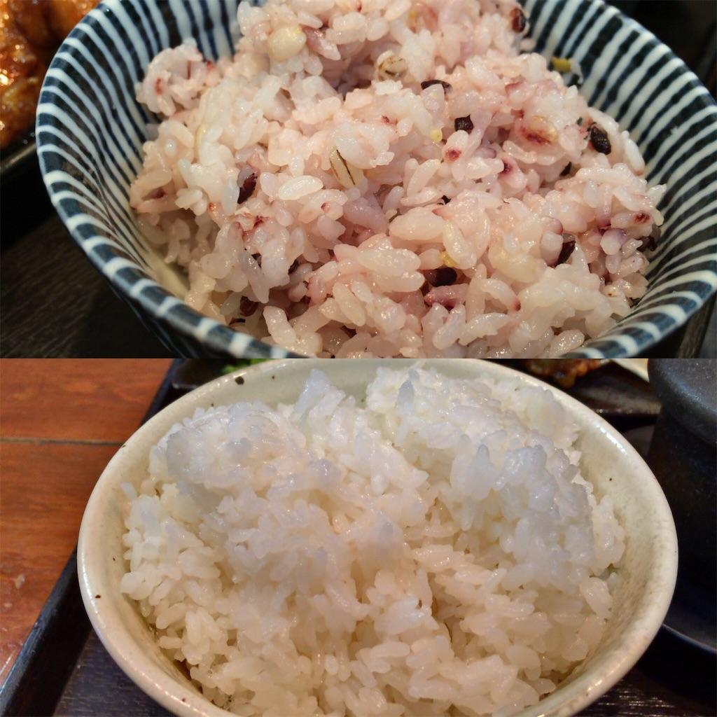 f:id:aki_tokitamago:20200116203834j:image