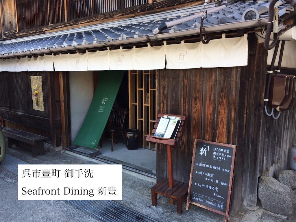 f:id:aki_tokitamago:20200120190221j:image