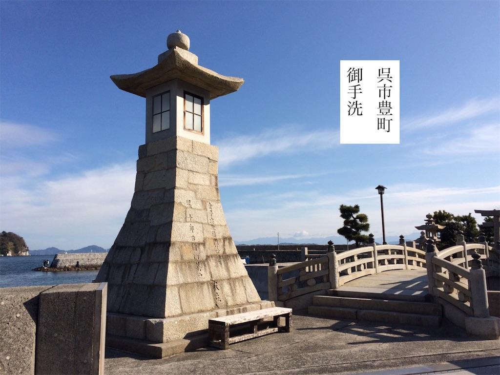 f:id:aki_tokitamago:20200120201057j:image