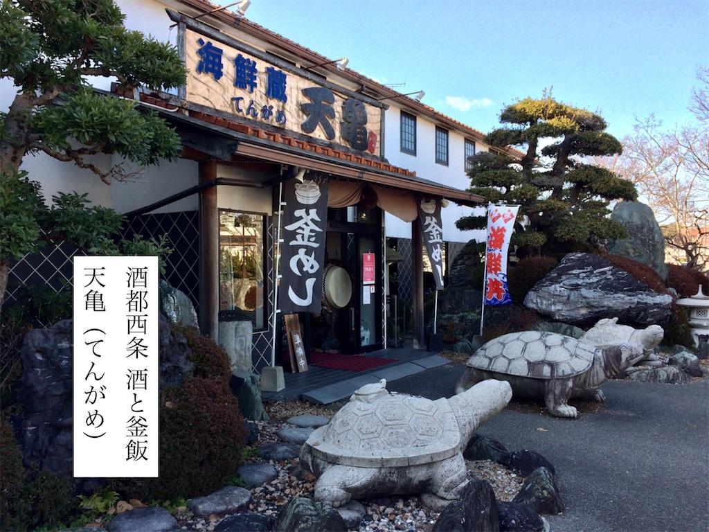 f:id:aki_tokitamago:20200122151943j:image