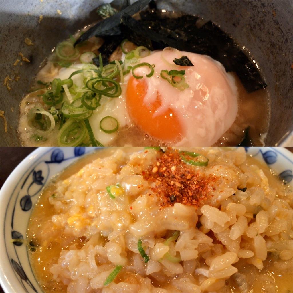 f:id:aki_tokitamago:20200122152934j:image