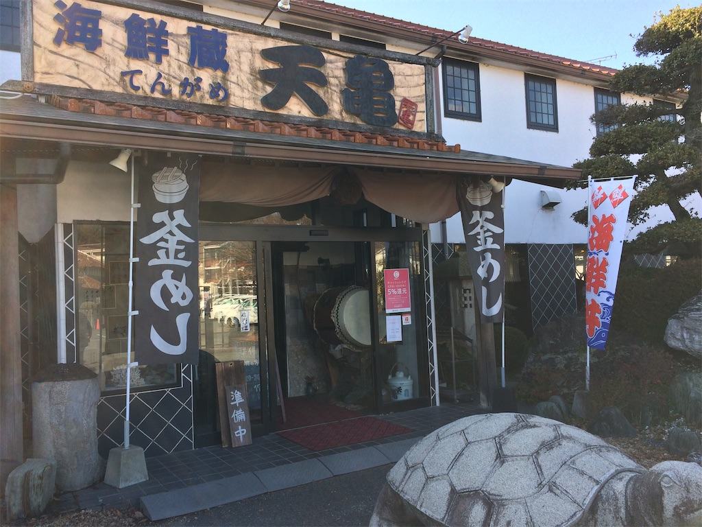 f:id:aki_tokitamago:20200124172318j:image