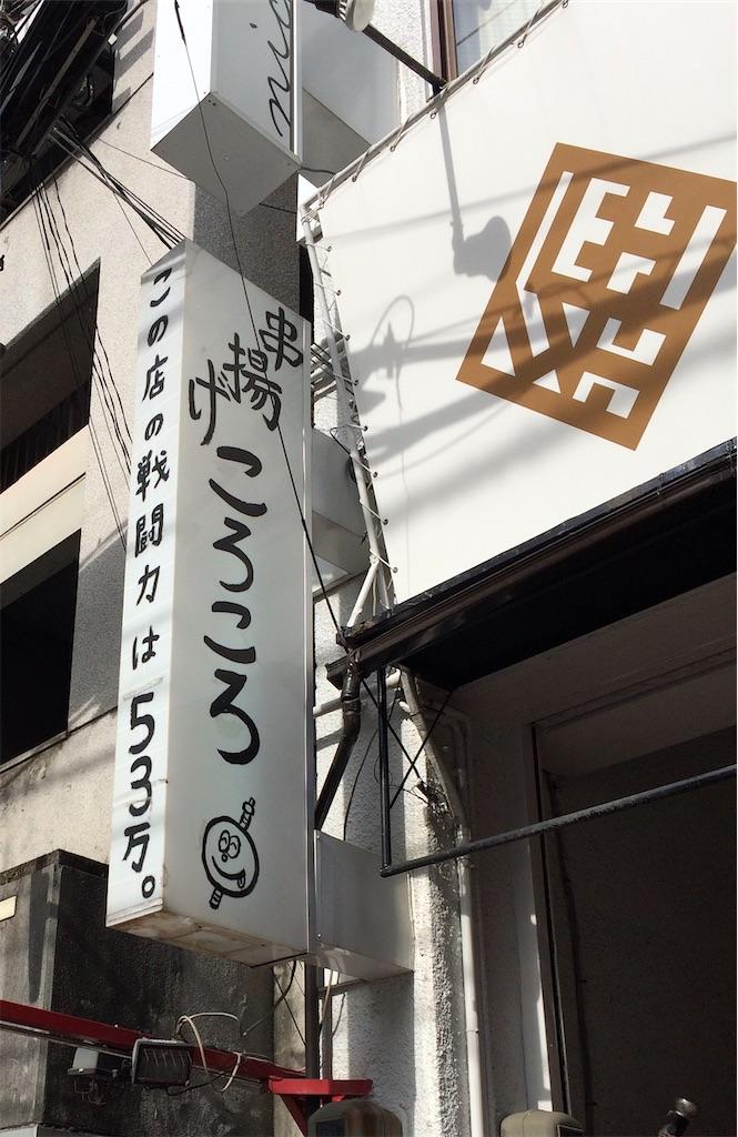 f:id:aki_tokitamago:20200126181710j:image