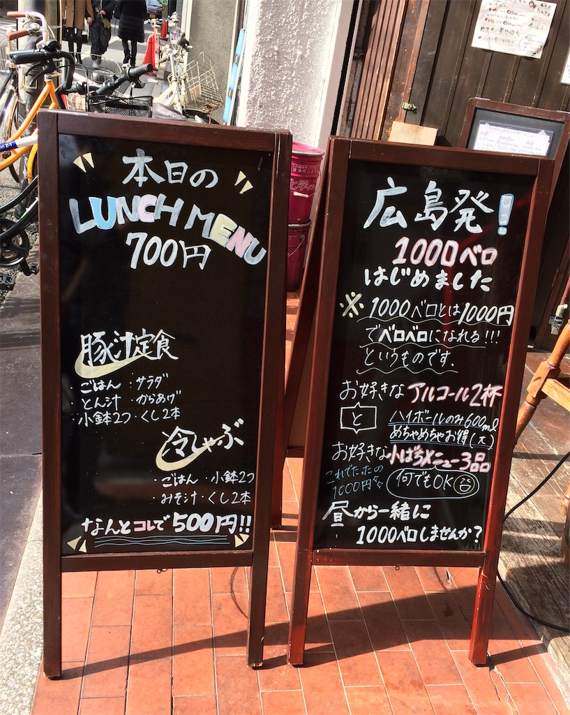 f:id:aki_tokitamago:20200126181816j:image