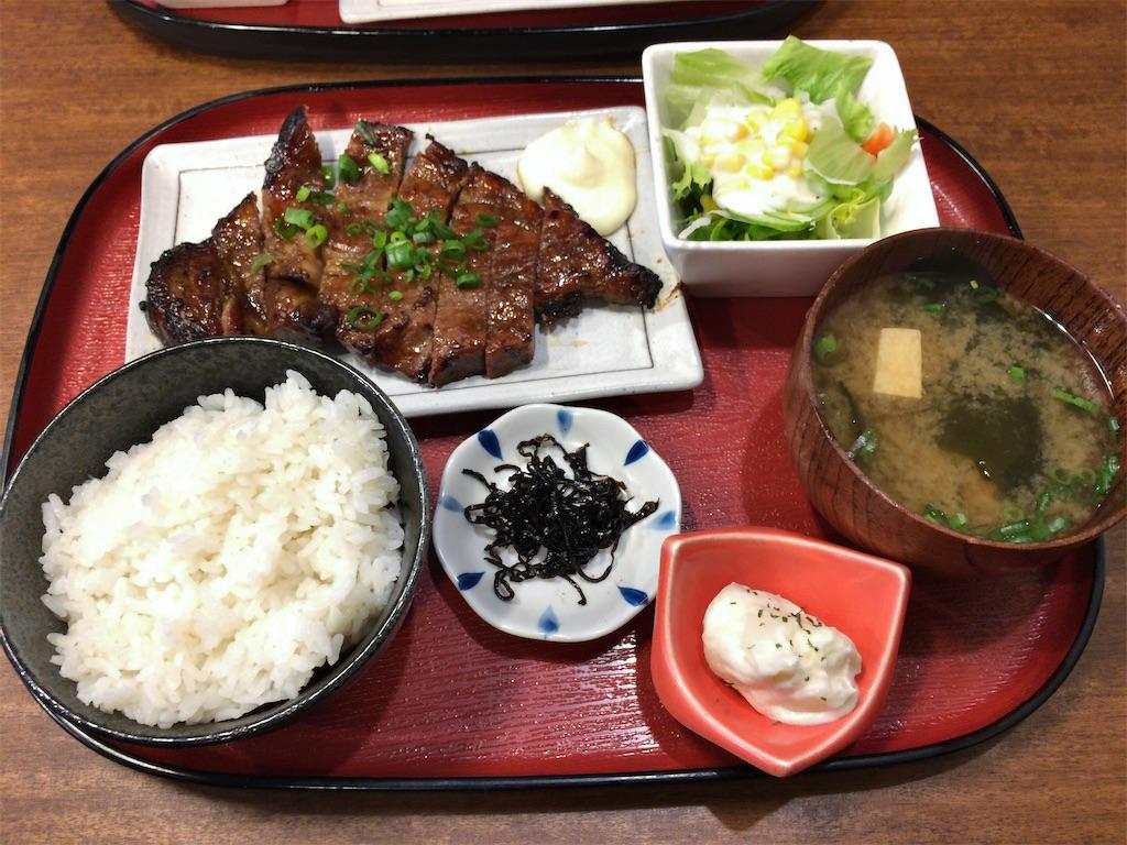 f:id:aki_tokitamago:20200126182206j:image