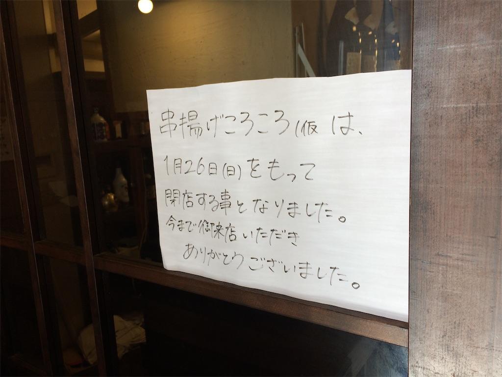 f:id:aki_tokitamago:20200126183319j:image