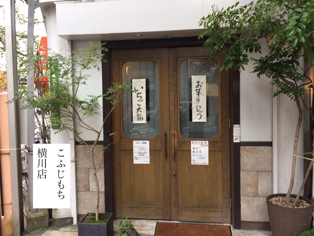 f:id:aki_tokitamago:20200127202134j:image
