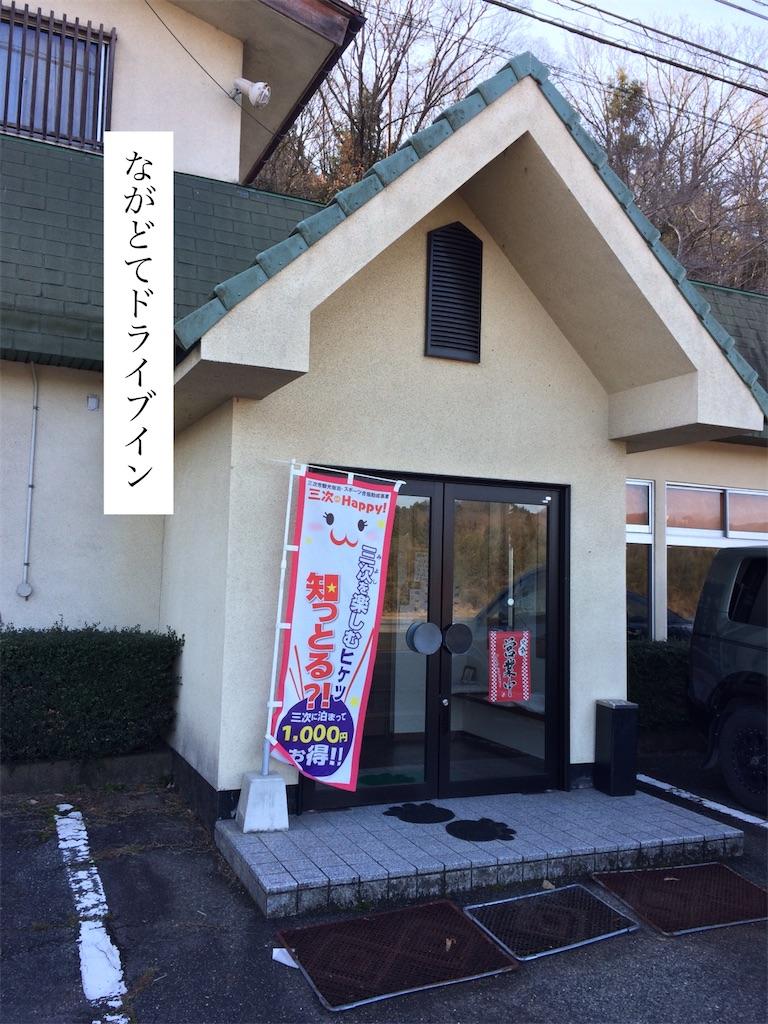 f:id:aki_tokitamago:20200130203517j:image