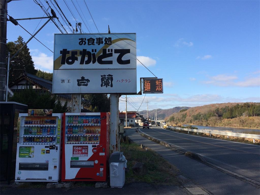f:id:aki_tokitamago:20200130204000j:image
