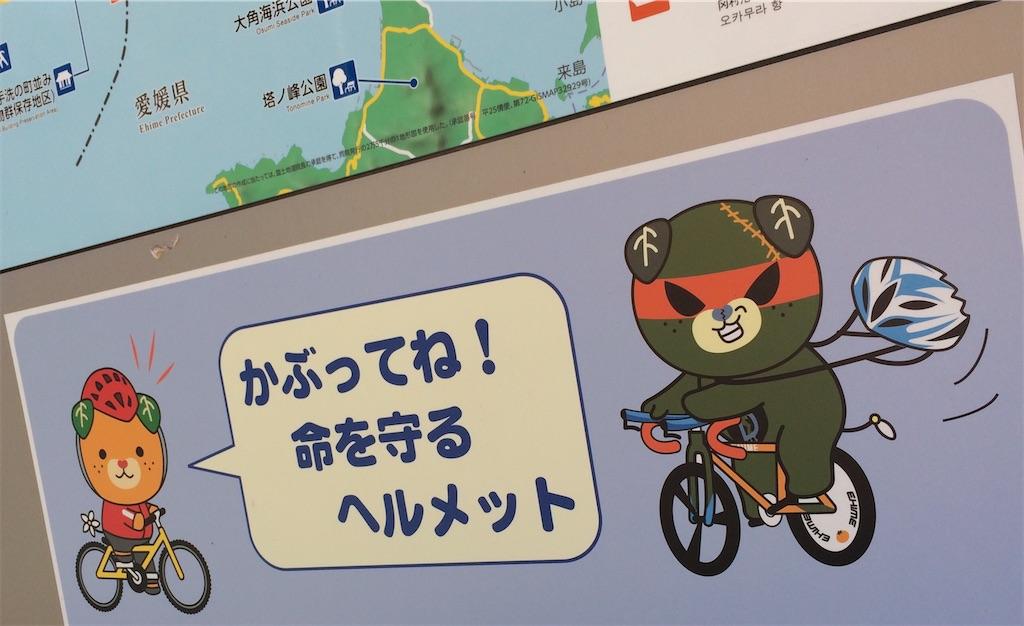 f:id:aki_tokitamago:20200131164144j:image
