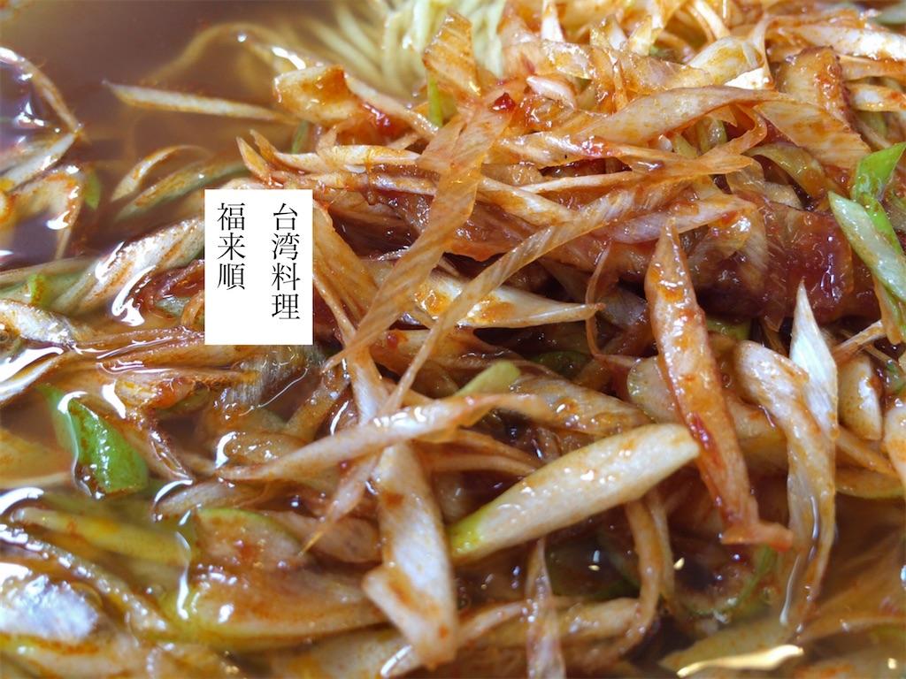 f:id:aki_tokitamago:20200201004716j:image