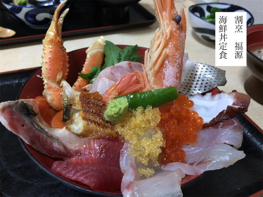 f:id:aki_tokitamago:20200201191636j:image
