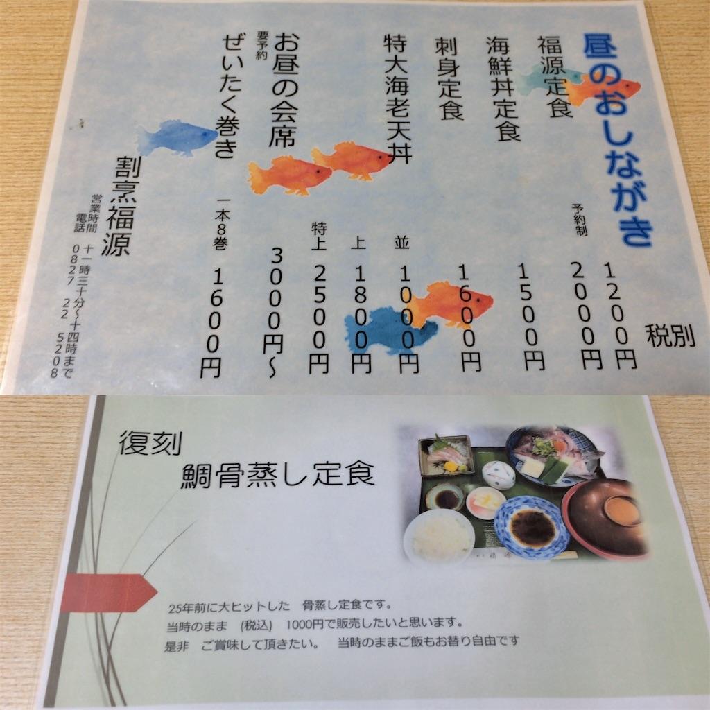 f:id:aki_tokitamago:20200201192819j:image