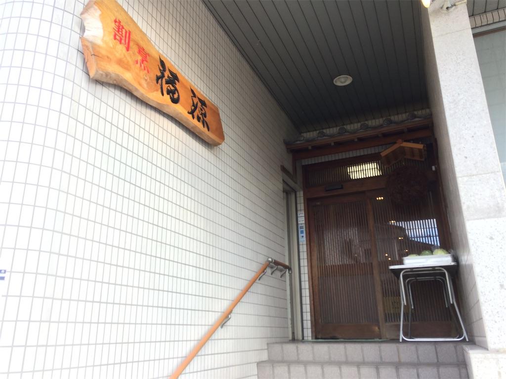 f:id:aki_tokitamago:20200201192841j:image