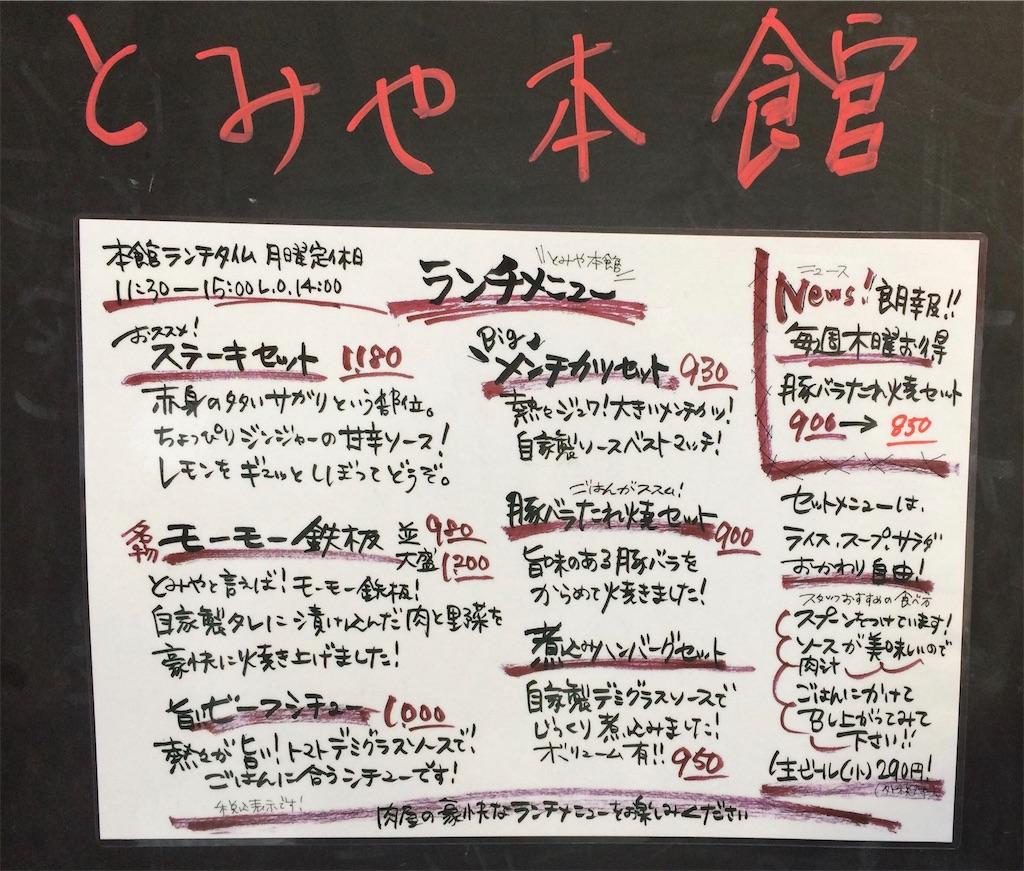 f:id:aki_tokitamago:20200202114538j:image