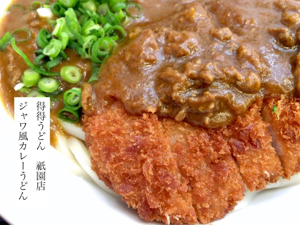 f:id:aki_tokitamago:20200202150300j:image