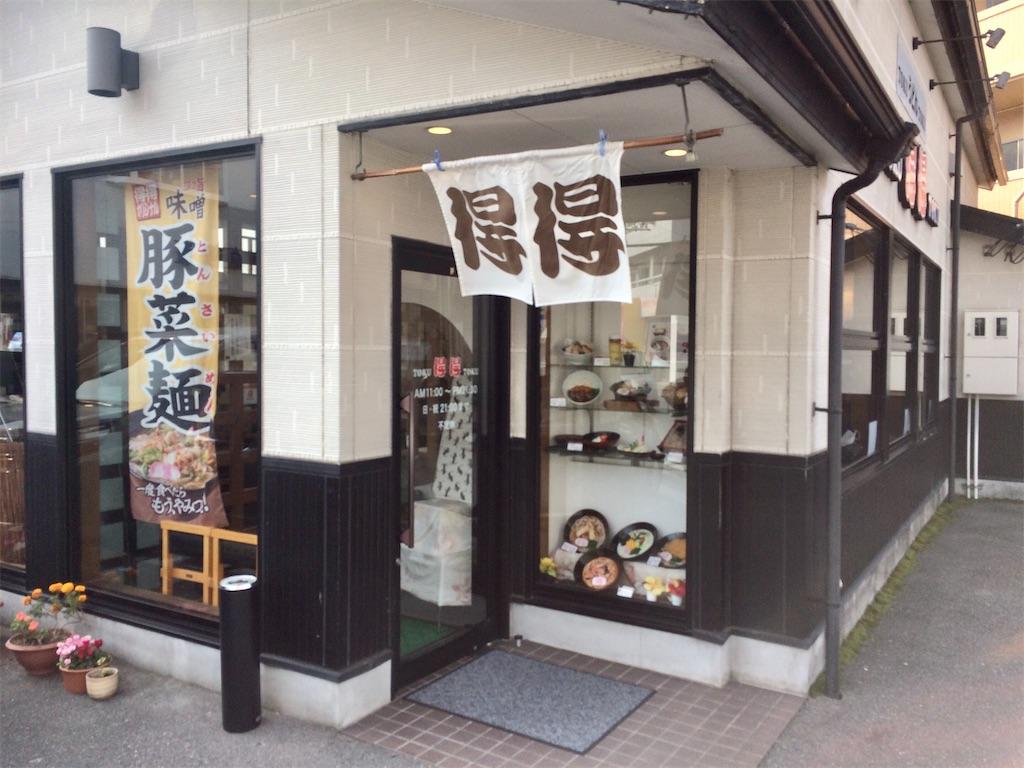 f:id:aki_tokitamago:20200202150813j:image