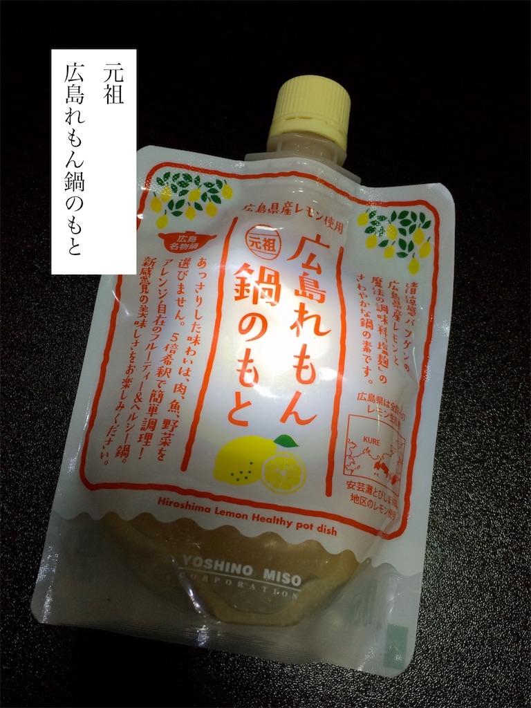 f:id:aki_tokitamago:20200204171034j:image