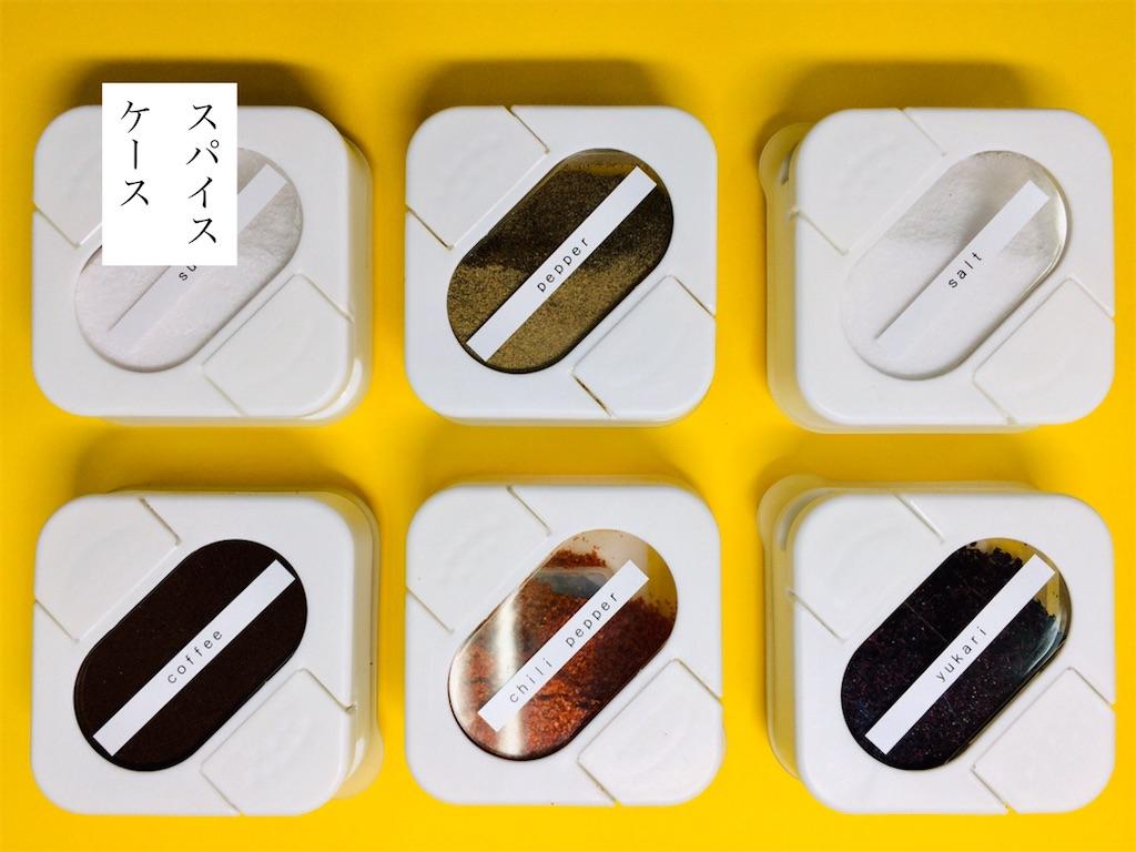 f:id:aki_tokitamago:20200206154946j:image