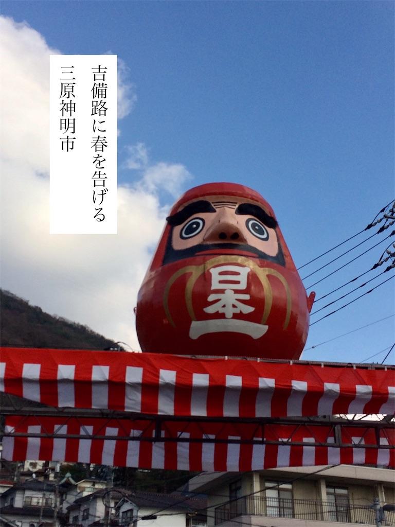 f:id:aki_tokitamago:20200208195256j:image