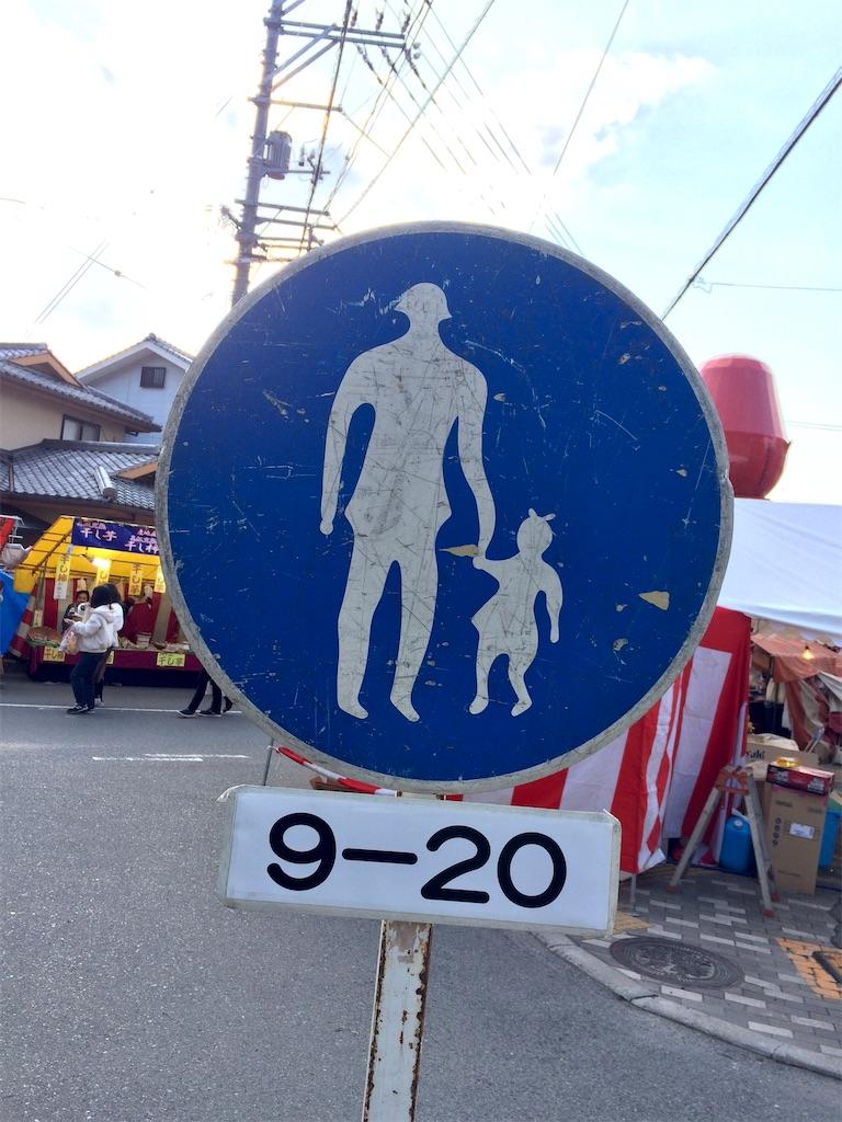 f:id:aki_tokitamago:20200208195648j:image