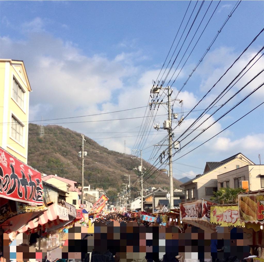 f:id:aki_tokitamago:20200208195744j:image