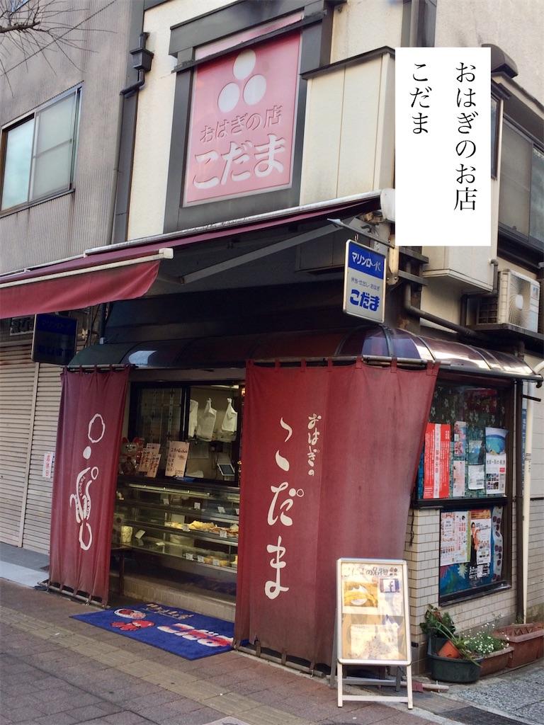 f:id:aki_tokitamago:20200208214213j:image