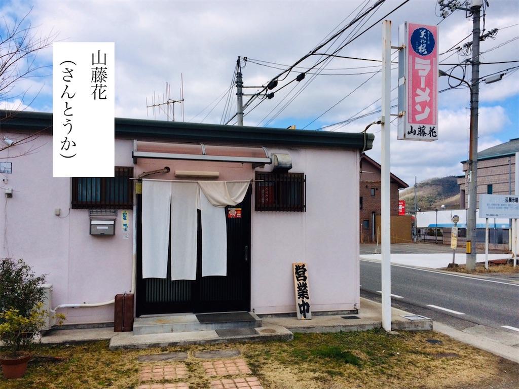 f:id:aki_tokitamago:20200210193510j:image